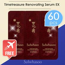 ★Timetreasure Renovating Serum EX *60pcs/Sulwhasoo/Sample/Korea Cosmetics