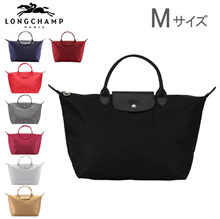 Long Shan LONGCHAMP Le · pre age neo M size tote bag diagonal bag 1515 578 LE PLIAGE NEO womens nylon commuter travel
