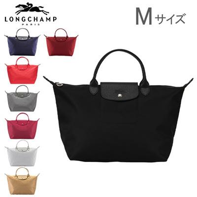 a54da969d37 Long Shan LONGCHAMP Le · pre age neo M size tote bag diagonal bag 1515 578