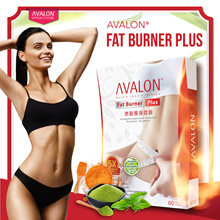 NOV SPECIAL - Award Winning Safe Effective Slimming AVALON Fat Burner Plus 5x burning