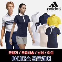[Genuine / Uniform Price] Adidas Mens / Womens Golf Wear Collection
