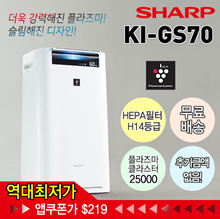 Sharp air purifier KI-GS-70 / KC-F70-W humidifier air purifier / free shipping / SHARP high concentr