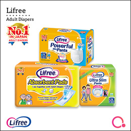 [Unicharm]【Imported from JAPAN!】LIFREE Adult Diaper - Japan Quality! [SOLD IN CARTONS]