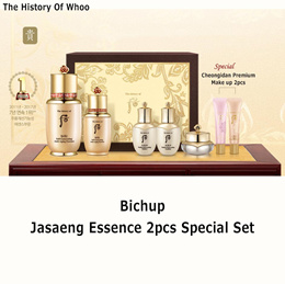 [The History Of Whoo] BICHUP JASAENG Essence Special Set