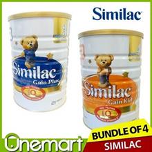 [SIMILAC] [Bundle of 4] 1.8kg Baby Milk Powder ★ Gain Plus 3 / Gain Kids 4 ★ Made in Ireland ★