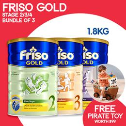 [FRISO]【FREE PIRATE TOY WORTH $99】Friso LockNutri Technology 1.8KG 2/3/4 {BUNDLE OF 3}