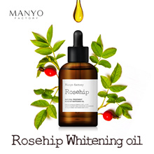 [Manyo Factory HQ Direct operation]  ★Rosehip Whitening Oil★ Look prettier by brightening up
