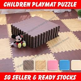 Children Infant Toddler Playmat - EVA Foam Play Mat With Interlocking Tiles 4pc Set 60X60cm per pc
