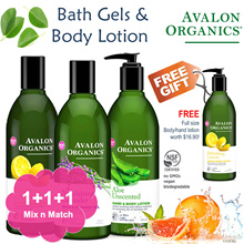 ★Bundle Deal ★ AVALON ORGANICS Shower Gels | Body Lotion. Mix n Match!