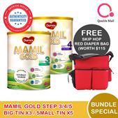 [DUMEX] Mamil Gold Step 3/4/5/ Select[Big Tin 1.5kg/1.6kg] x 3(Diaper Bag) or  [Small Tin 850g] x 5