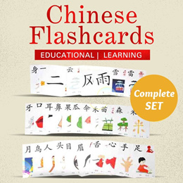 Chinese Flashcard * Flashcard * Educational * Education * Learning * Chinese * Learn * Kids * Children * Language * Earlydevelopment * Earlychildhood * Preschool