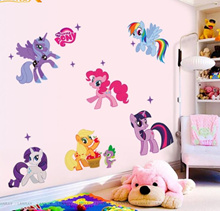 My Little Pony Wall Decal Stickers for Children Room or Baby Nursery