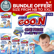 [Apply Qoo10 Cart Coupon] Japan Diapers/Pants 4-Pack Deal! Free GOO.N Baby Wipes Large  Thick 70s