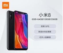 Xiaomi Mi 8 Flagship Phone / Snapdragon 845 / Samsung OLED Scren