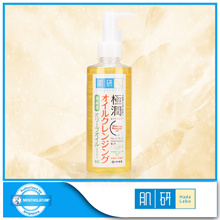 [Hada Labo] Super Hyaluronic Acid Hydrating Cleansing Oil 200ml