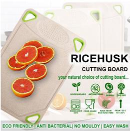 Cutting Board / Chopping Board / Rice Husk / Healthy Safe / Easy Wash/ Non Slip Durable
