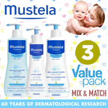 ★ Bundle of 3 + FREE Shipping! ★ SUPER MIX n MATCH BUNDLE! ★ MUSTELA Baby n Maternity Complete range