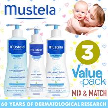 ★ Bundle of 3 + FREE Shipping! ★ SUPER MIX n MATCH BUNDLE! ★ MUSTELA Baby n Maternity Complete range