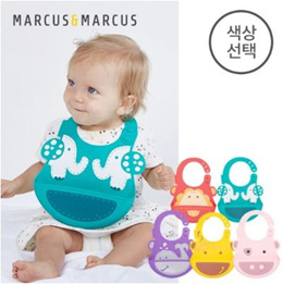 [MARCUS  MARCUS] Baby Bip / silicone materials / supplies baby food / infant tableware / Baby / toddler clothes