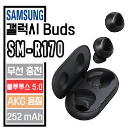 三星Galaxy Buds R170 蓝牙耳机