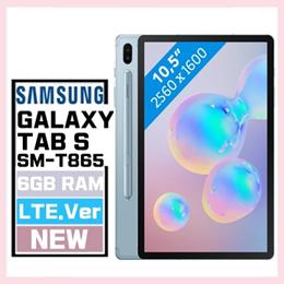 [Samsung][LTE SET] Galaxy Tab S6 10.5 LTE+WIFI 128GB Brand New Factory Unlocked Full-box (SM-T865)