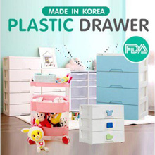 Non toxic/The Largest Korean Plastic Drawer/Storage/Cabinet/Ecological