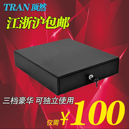 Top 3,353 lock the cash drawer POS cash register till till independence