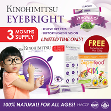 Eyebright 30sx3mths supply - Highest Lutein in Mkt! (Adults n Kids) Helps Dry Tired Eyes n Eyesight!