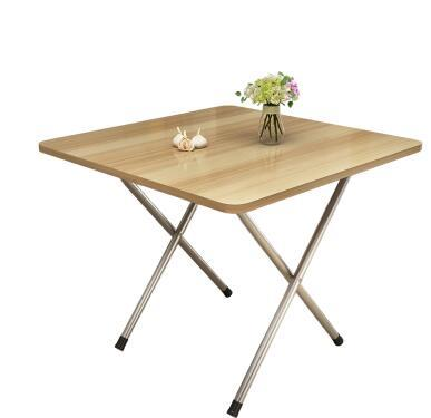 Qoo10 Simple Folding Dining Table