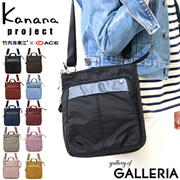 accc80f1ad Kanana kanana shoulder Kana na project shoulder bag 2 WAY Ladies angle  cliff PJ 1 -