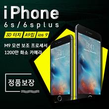 Apple iPhone 6S / iPhone 6S Plus 16GB 64GB 256GB Unlocked Sealed 4G Smartphone NEW / 12MP Camera