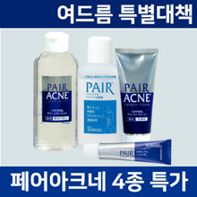 Excellent for skin trouble improvement! Fair acne 4 kinds collection / 14g 24g lotion foam cleansing liquid