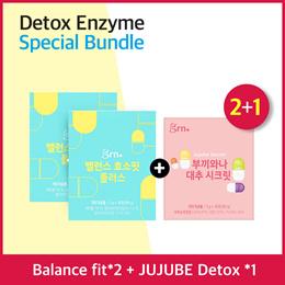[2+1] NEW ♥ Detox ENZYME   Body Balance fit 2ea + jujube detox 1ea   30 STICK *3   3Month   IN STOCK
