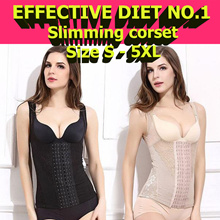 Ultraslim Corset/ Slimming Corset/ Full body Shaper/ Shape Wear