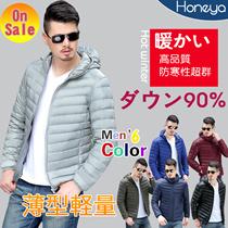 【honeya】ダウンジャケット メンズ ダウン 軽量 薄型持ち運び ダウンコート 収納袋付き メンズ ジャケット メンズ 防寒保温性 90%ダウン
