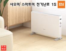 Stock Xiaomi Smart Me Electric Stove 1S / 2200W Rapid heating / Xiaomi / Including tax