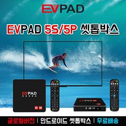 IPTV EVPAD 5S/5P TV易播电视盒