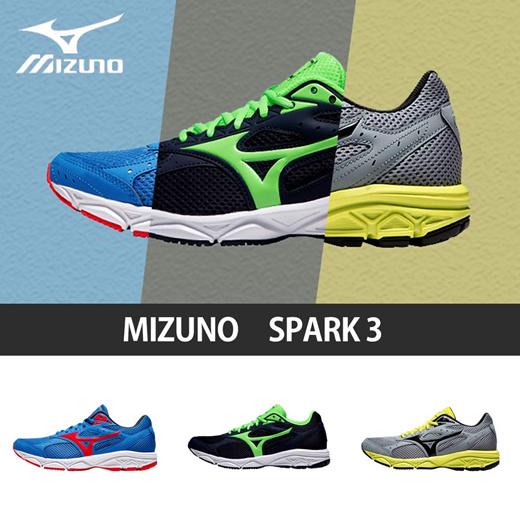 Qoo10 - Mizuno shoes : Sportswear