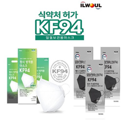 [Ilwoul]ILWOUL KF94 MASK 30PCS /60PCS MADE IN KOREA MASK