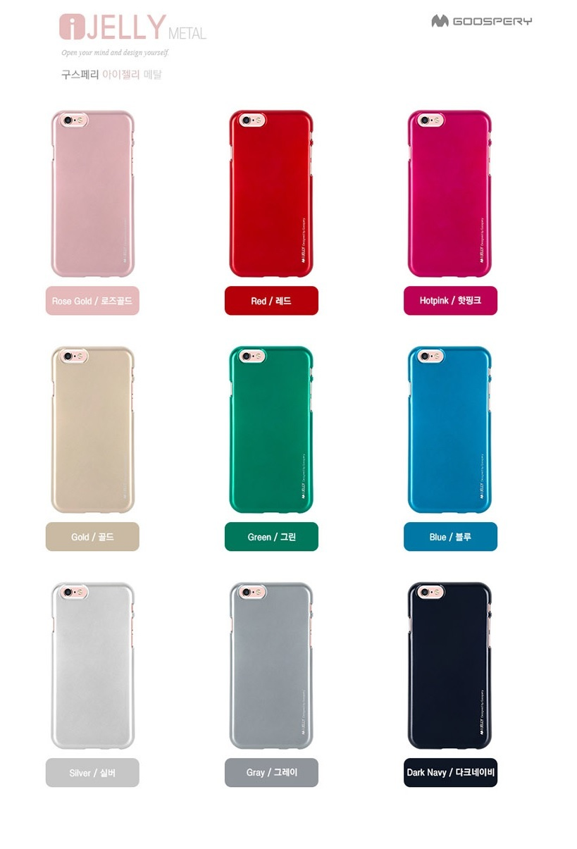 Qoo10 Mercury I Jelly Mobile Accessories Case Samsung Galaxy J5 Prime Clear Actual Size Prev Next Metal For