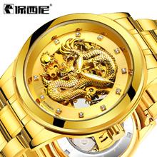 High-grade mens automatic mechanical watch business waterproof luminous watch