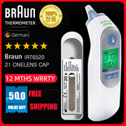 Germany Braun imported baby / children ear thermometer IRT6520 infrared thermometer accurate home