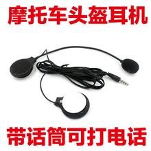 Motorcycle helmet helmet headphones headset with microphone headset dedicated MP3 stereo headset a