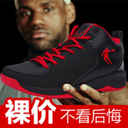 Jordan basketball shoes sport shoes big size men red black waterproof authentic Sneakers Shoes Boots