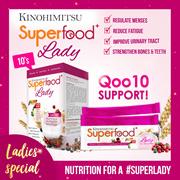 *NEW* SUPERFOOD+ LADY SACHET 10s - 22 Multigrains FruitsnVeg [High in Calcium Iron and Folic Acid]