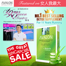 [20% off $200] AVALON Aloe Multiple Detox - SG No.1 BESTSELLING DETOX FOR 12 YEARS