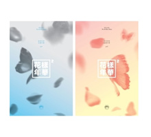 BTS - WHA YANG YEON WHA PT.2 (4TH MINI ALBUM) [Peach / Blue RANDOM SEND]