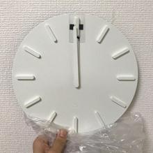 Plus or minus zero wall clock ZZC-X020 Giants tea clock 3 colors / orange / white / brown / simple / interior / clock