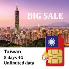 【Taiwan SIM Card】5 Days ❤ 4G 5GB Unlimited data SIM Card ❤ Free SIM Adapter