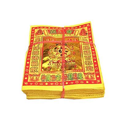 Chinese Joss Incense Paper- Ancestor Money - Joss Paper Good Luck,Bless  Offspring Yellow Paper Sa